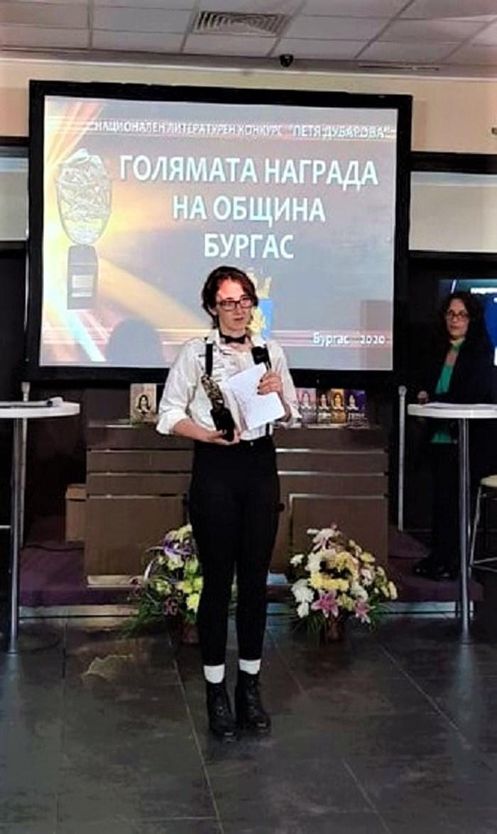 """15-годишната Алекса Георгиева стана големият победител в 23-то издание на националния литературен конкурс """"Петя Дубарова""""."""
