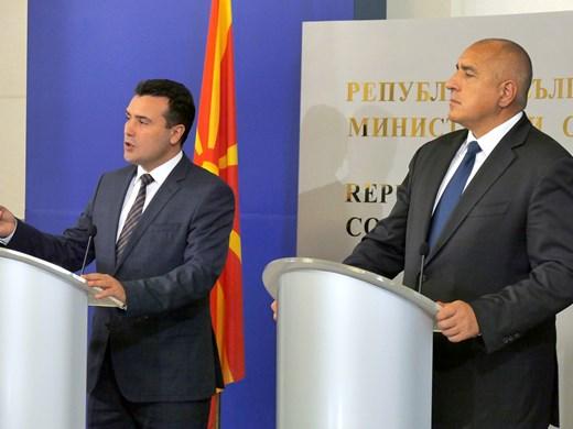 Да блокираме ли Северна Македония за ЕС?
