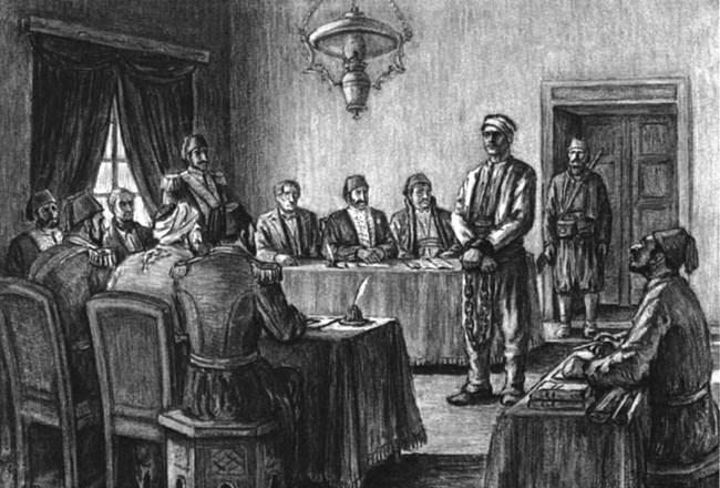 Левски пред съда
