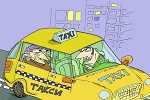 Зад всеки велик мъж, който знае как да оправи света и българския футбол, стои клиент, който се вози в таксито му.