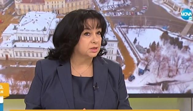 Петкова: Постигнахме много сериозни резултати в рамките на мандата ни
