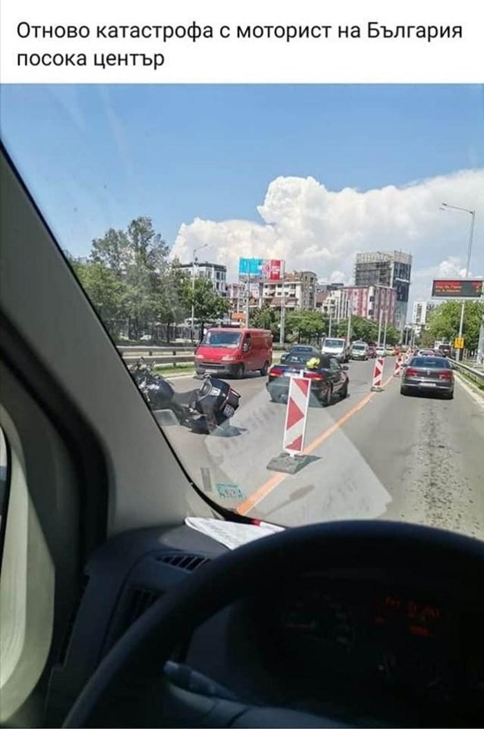 Катастрофа с мотор в София Снимка: Фейсбук