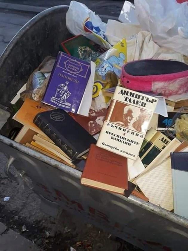 Книги класики в кофа за смет