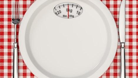 Дао диета за отслабване и подмладяване