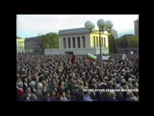 Евгени Михайлов: Защо 4-ти април? (Видео)