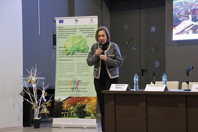 В Банско зпочна международна конференция по дигитален туристически маркетинг
