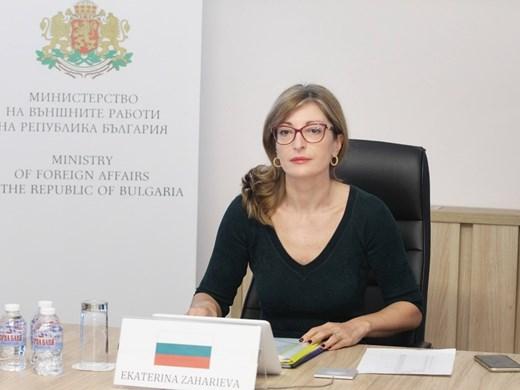 Захариева приветства стратегическото партньорство на ЕС с АСЕАН
