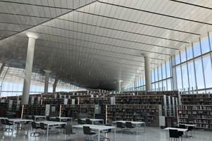 Българска следа в новата библиотека на Катар
