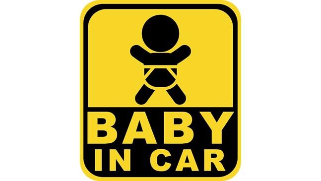 Защо бебешкото столче за кола е важно за безопасността на детето