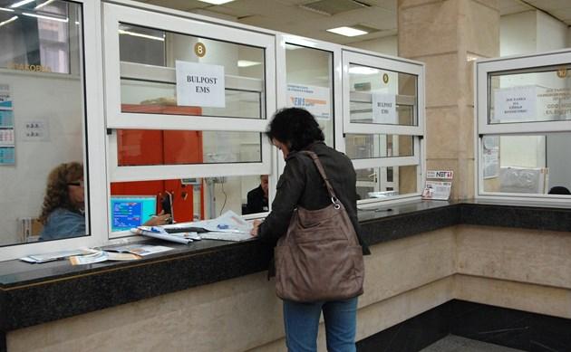 Пенсиите нагоре с 6,7%, от днес минималната е 250 лв.