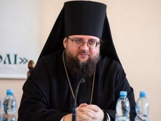 Украинският църковен проблем и новото учение на фанариотите за църквата