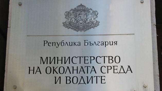 МОСВ иска още 35 млн. лв. от бюджета