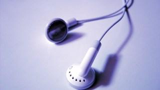 Направи си музика за телефона