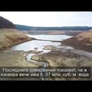 Вижте как се пълни язовир Студена (видео)