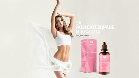 За жени: природна хормонална терапия с отличен ефект