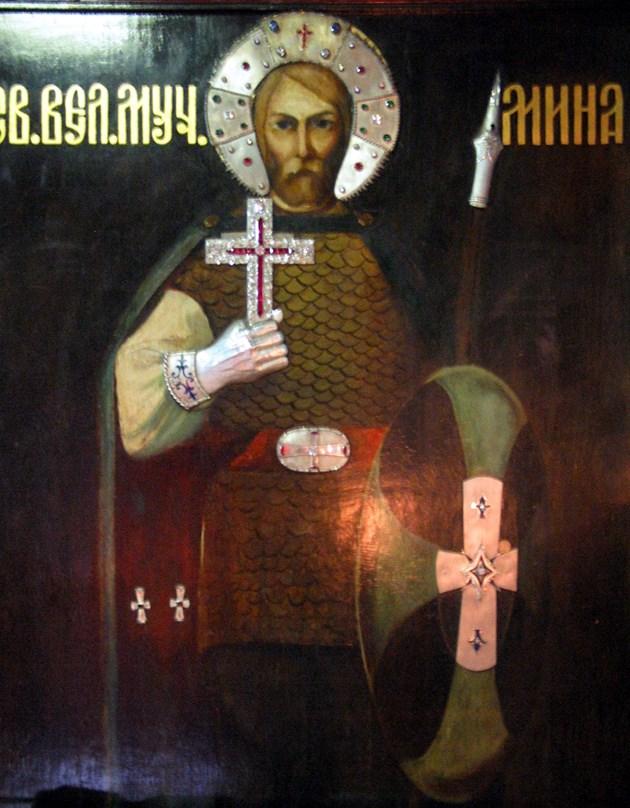Свети Мина цери с чудо