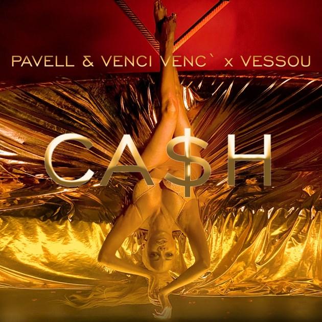 Pavell & Venci Venc' x VessoU с първи съвместен проект (ВИДЕО)