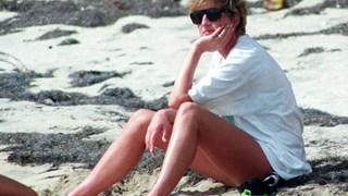 Последните 24 часа от живота на лейди Даяна