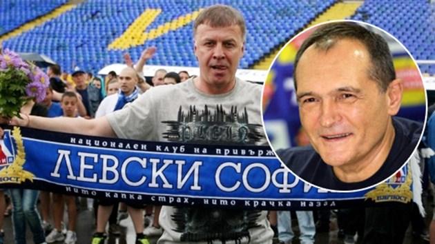 """Васил Божков: Наско Сираков ще получи акциите на """"Левски"""""""