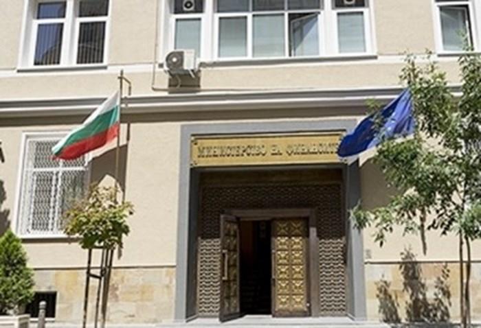 Сградата на министерството на финансите