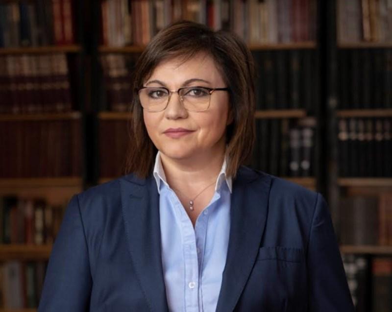 Лидерът на БСП Корнелия Нинова СНИМКА: Пресцентър на БСП