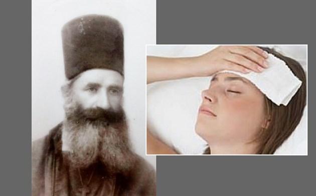 С горещ компрес цери главоболието Лечителя на Левски