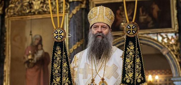 Новият сръбски патриарх лекувал наркозависими
