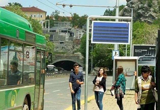 Фалира фирмата, монтирала електронните табла по спирките в Пловдив