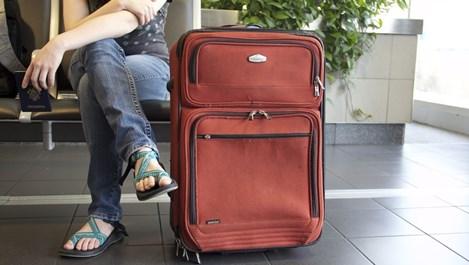 ЕС осигурява за още 20 000 младежи  възможност за безплатно пътуване