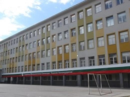 Софийската математическа гимназия - пак лидер в приема след 7-и клас