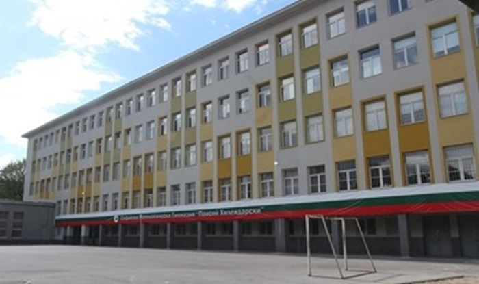 Софийската математическа гимназия СНИМКА: Николай Литов