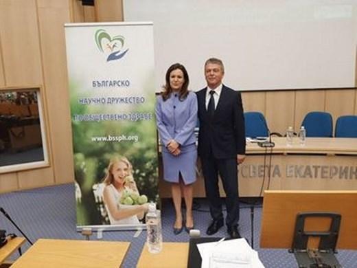 Бургаско присъствие в новото ръководство на Българското дружество по обществено здраве