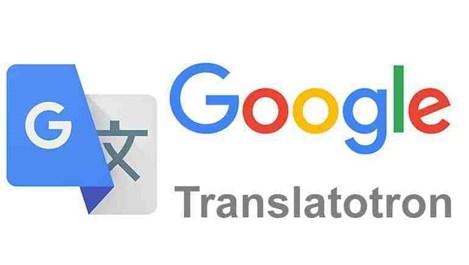 Google Translatotron превежда с гласа на говорещия