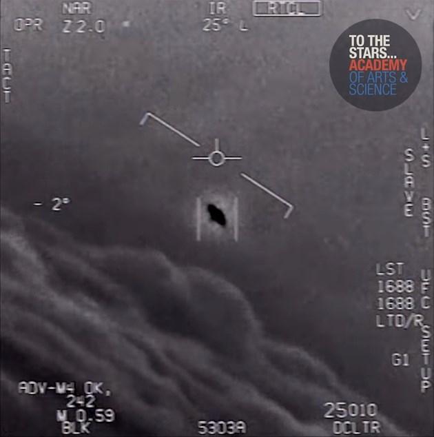Пентагона обяви за автентични записи на НЛО