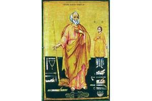 Икона на Йосиф, юношата Исус и дърводелски инструменти