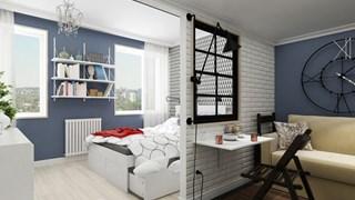 Интериорно решение за малкото жилище (галерия)