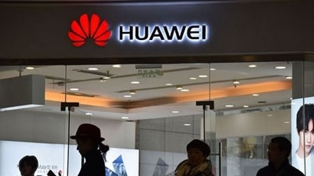Хуауей обжалва решение на Федералната комисия по комуникации