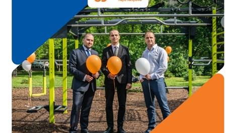 Credissimo подари нови спортни площадки на жителите на София