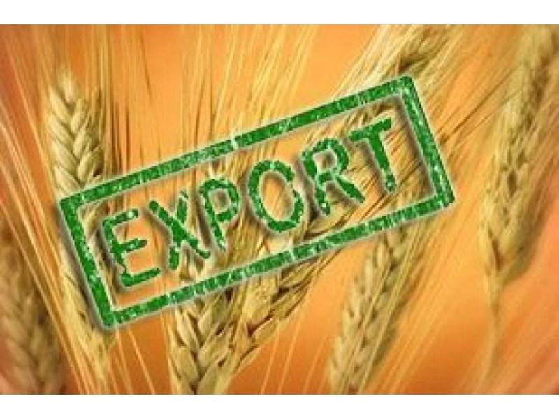 """Резултат с изображение за """"пшеница износ"""""""
