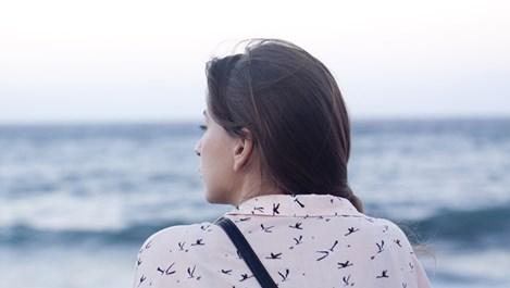 Как да укротим мислите си