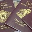 Край на продажбата на български паспорти предлага кабинетът Янев