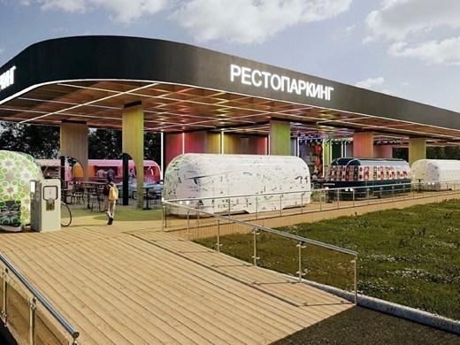 """Пазарът """"Иван Вазов"""" става място за събития, гурме и фермерски стоки"""