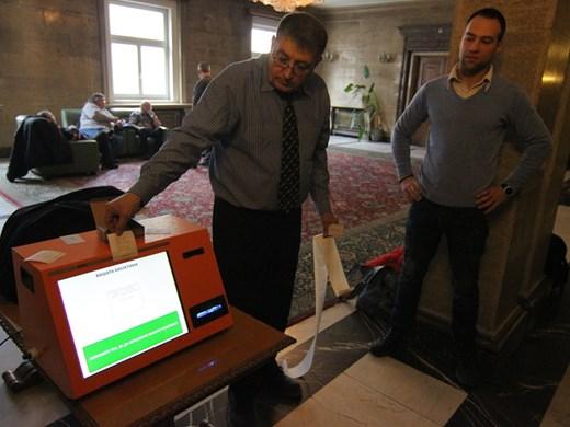 ЦИК ще качи на сайта си симулатор за машинно гласуване