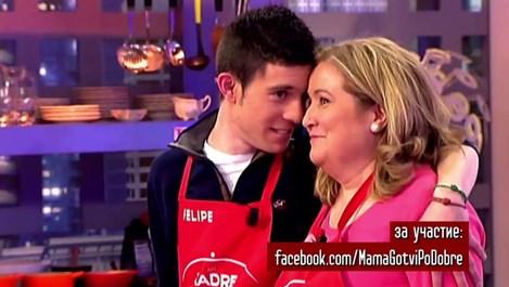 "Иван и Андрей с кулинарно предаване ""Мама готви по-добре"""