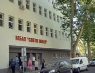 """Фалиралата болница """"Св. Мина"""" лъсна с печалба от 830 000 лв."""