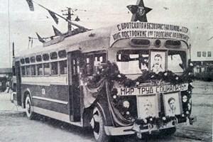 Първият български тролейбус е произведен 1951 г.