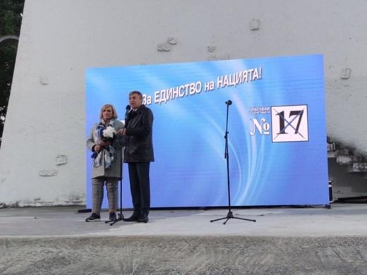 Карадайъ от Добрич: Д-р Доган сложи бюлетината в едната ни ръка, а знамето на България - в другата!