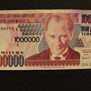 Турската лира с нов рекорден минимум