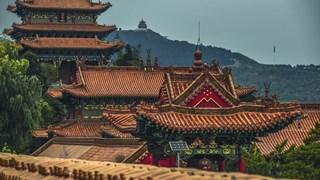 7 удивителни китайски поговорки