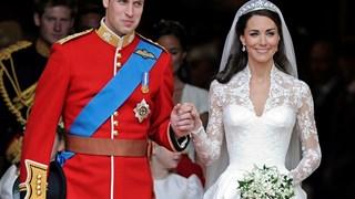 Как е пълното име на всеки от кралското семейство